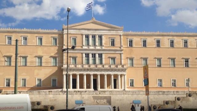 Yunan meclisindeki görüşmelerde İslam'a hakaret