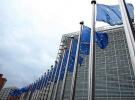 AB insan hakları ihlallerini cezalandırmaya hazırlanıyor