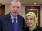 Cumhurbaşkanı Erdoğan'dan Kardemir Kız AİHL öğrencilerine mesaj