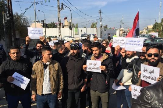 Kerkükte atama bekleyen üniversite mezunlarından protesto