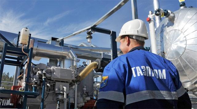 Gazprom, Türk şirketlerine indirim yapabilir