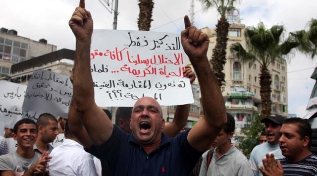 """Filistinde """"Orantısız Şiddet"""" İddiası"""