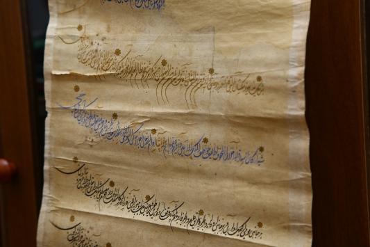 Azerbaycanda Kanuni dönemine ait belge bulundu