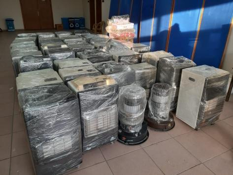 Elazığ ve Malatyadaki depremzedeler için yardım kampanyası
