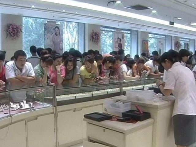 Çinde Altına Hücum