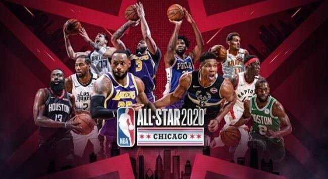 NBA All-Star Kobenin ölümü nedeniyle buruk geçecek