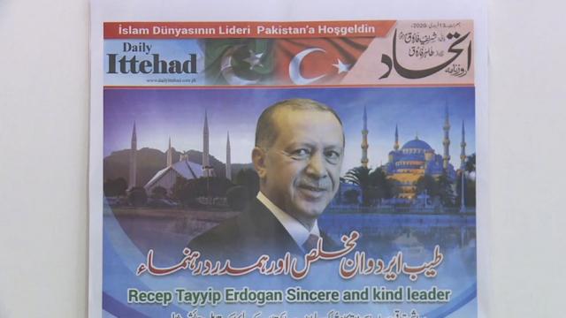 Ziyaret Pakistan basınında: İslam dünyasının lideri hoş geldin