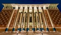 Millet Kütüphanesi ne zaman açıldı? Millet Kütüphanesi nerede? Türkiye'nin en büyük kütüphanesi…
