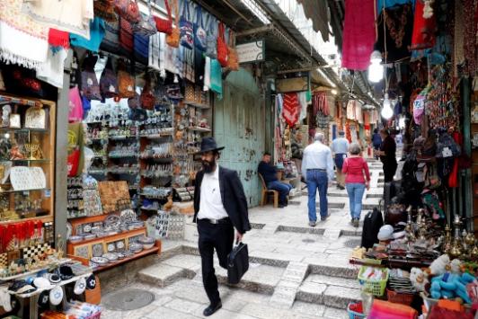 İsrailde ticari mekanların büyük bölümü kapatılacak