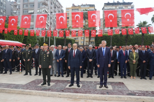 Atatürkün Adanaya gelişinin 97. yıl dönümü kutlandı