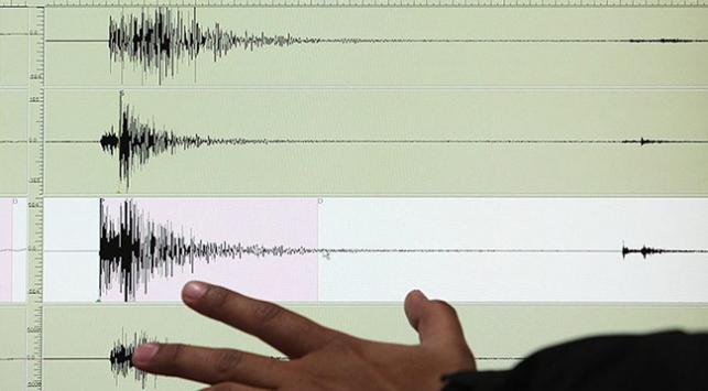 Osmaniyede 4,1 büyüklüğünde deprem