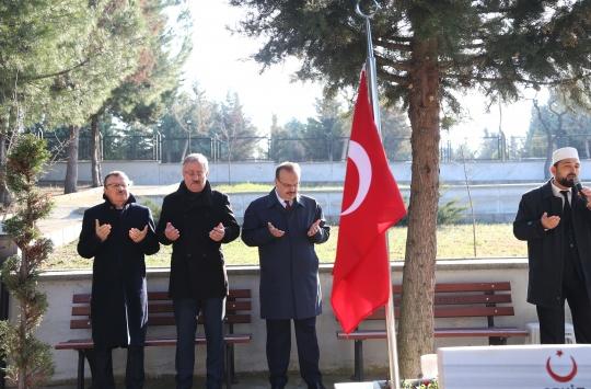 Şehitleri Anma Günü ve Çanakkale Deniz Zaferinin 105inci yıl dönümü