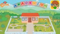 TRT Çocuk eğlenceli ve eğitici içerikleri evlere taşıyor