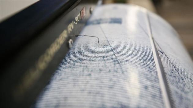 Sivasta 4,2 büyüklüğünde deprem