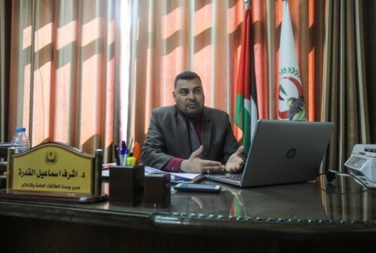 Gazze: BM, sorumluluğunu yerine getirmeli