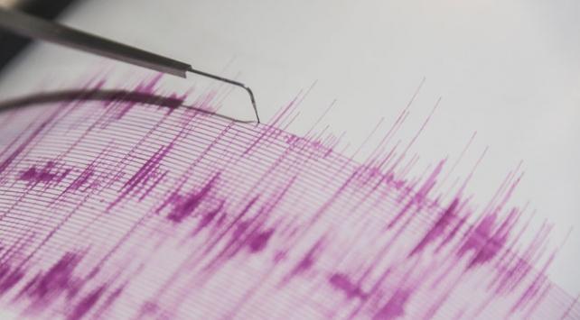 Rusyada 7,5 büyüklüğünde deprem