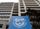 IMF: 1 trilyon dolarlık finansal kapasitemizi kullanmaya hazırız