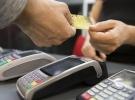 Banka ve kredi kartları yönetmeliğinde değişiklik