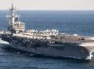 USS Roosevelt Uçak Gemisi'nin kaptanından yardım çağrısı