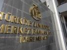 Merkez Bankası'ndan Milli Dayanışma'ya 100 milyon TL