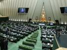 İran'da 11 milletvekiline daha COVID-19 teşhisi konuldu