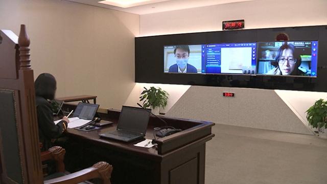 Çin'de akıllı mahkemeler kuruldu