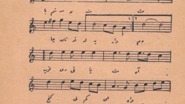 Çanakkale Türküsü'nün arşivden çıkan iki farklı versiyonu seslendirildi