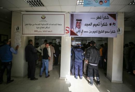Katardan Gazzeli ihtiyaç sahiplerine 1 milyon dolarlık imar yardımı
