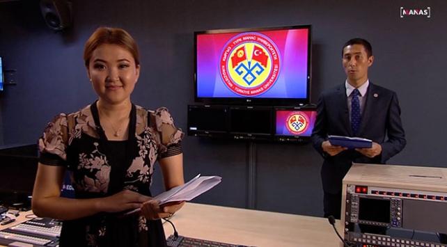 Kırgızistan-Türkiye Manas Üniversitesinde online mezuniyet