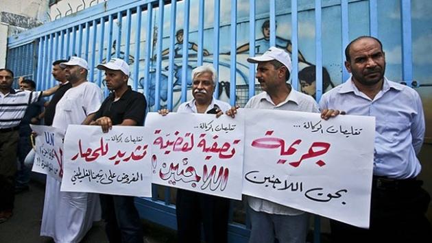 Gazzedeki Suriyeli mülteciler UNRWAdan yardım istedi
