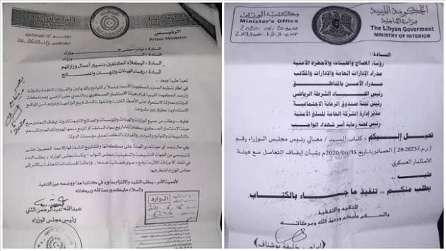 Libya hükümeti Hafterin mali yolsuzluğunu kanıtlayan iki belge yayımladı