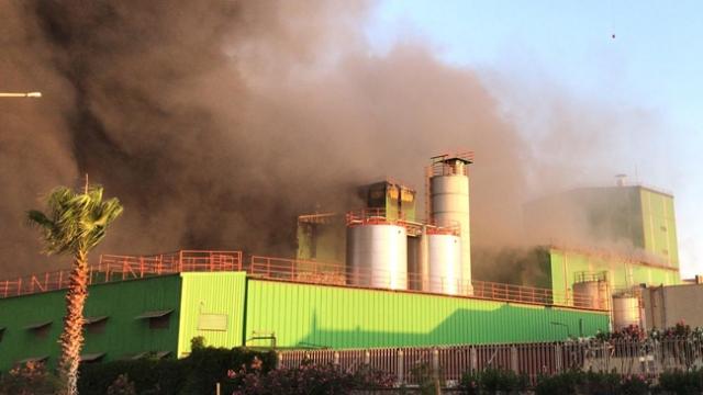 Adana'da fabrika yangını