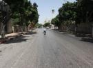 Batı Şeria'da genel karantina uygulanacak