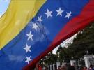 Venezuela'da seçimler 6 Aralık'ta düzenlenecek