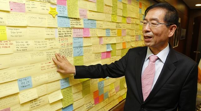 Güney Korede polis, kayıp Seul Belediye Başkanını arıyor