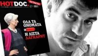 İsviçre'de Hesabı Olan Yunanlılar Listelendi