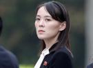 Güney Kore'den, Kuzey'in lideri Kim'in kız kardeşi hakkında soruşturma