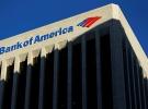ABD'li iki banka, ikinci çeyrek bilançolarını açıkladı