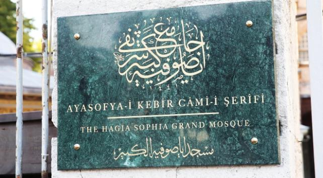 Ayasofya-i Kebir Cami-i Şerifi tabelası asıldı
