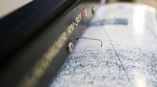 Eskişehirde 4,1 büyüklüğünde deprem