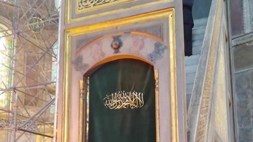 Ayasofya Camii'nin minber örtüsü nasıl hazırlandı?