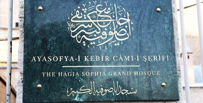 Hattat Özçay, Ayasofya Camiinin tabelasındaki hattın hikayesini anlattı