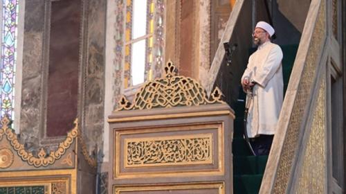 Ayasofya Camii'nde 86 yıl sonra ilk hutbe