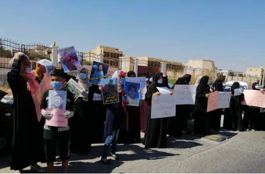 Libyada kadınların çığlığı: Çocuklarımız, kardeşlerimiz, eşlerimiz nerede?