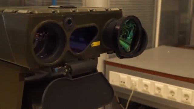 Yeni nesil termal kamera Şahingözü