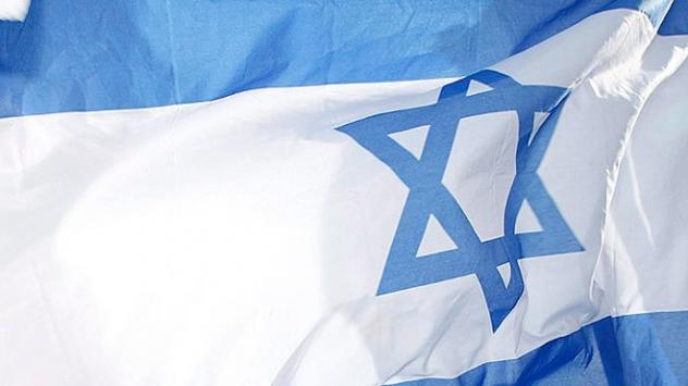 İsrail muhalefetinden iç savaş uyarısı