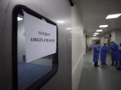 Konya'da hastanelerde yer kalmadığı iddialarına yalanlama