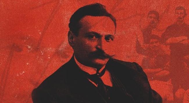 Galatasaray Tevfik Fikreti andı