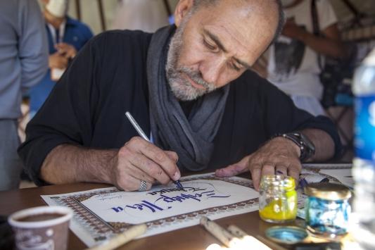 Kaligrafi sanatçısı, Cumhurbaşkanı Erdoğan için özel tablo hazırladı