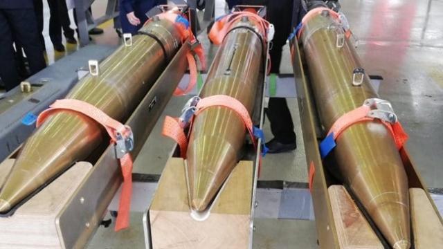 'Minyatür Bomba' test atışında